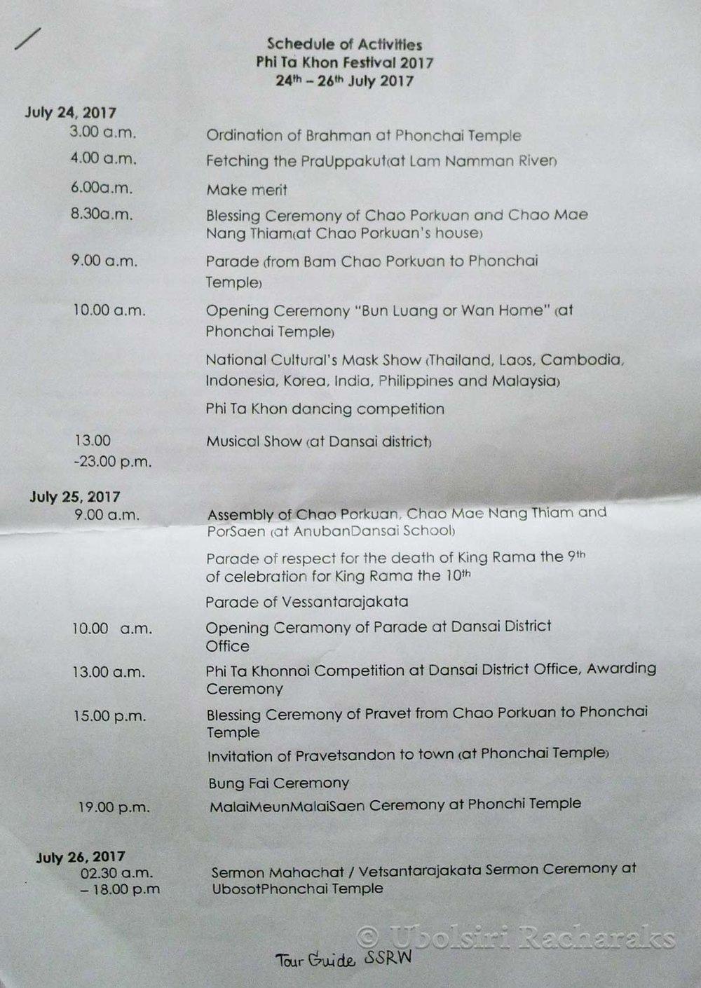 Phi Tha Khon Schedule 2017