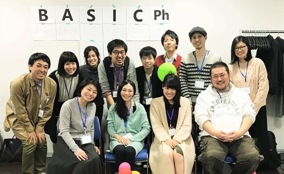 Basic-ph Japan 様より「Basic-ph基礎編」