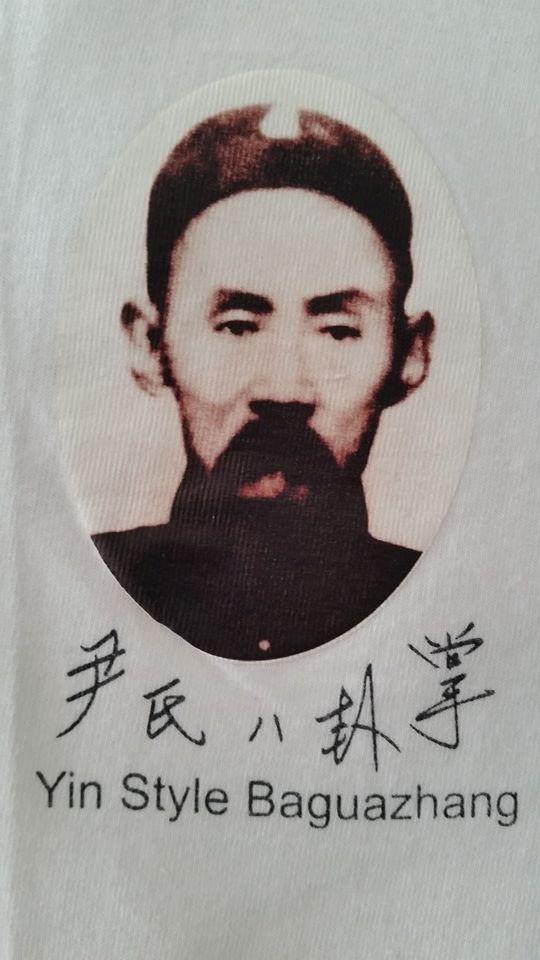yinfu.jpg
