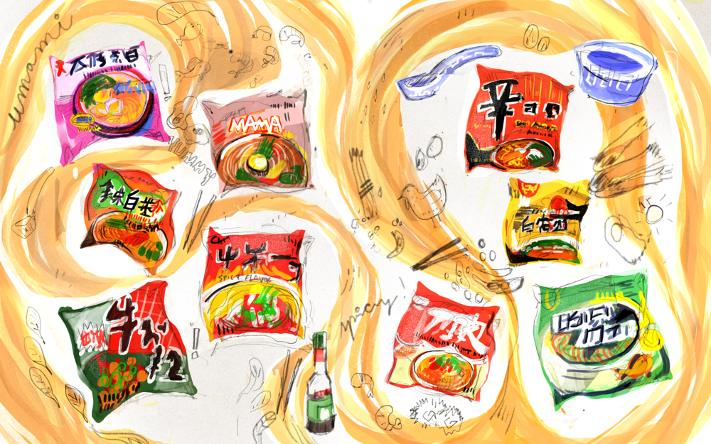 ramen noodles -2-2.png