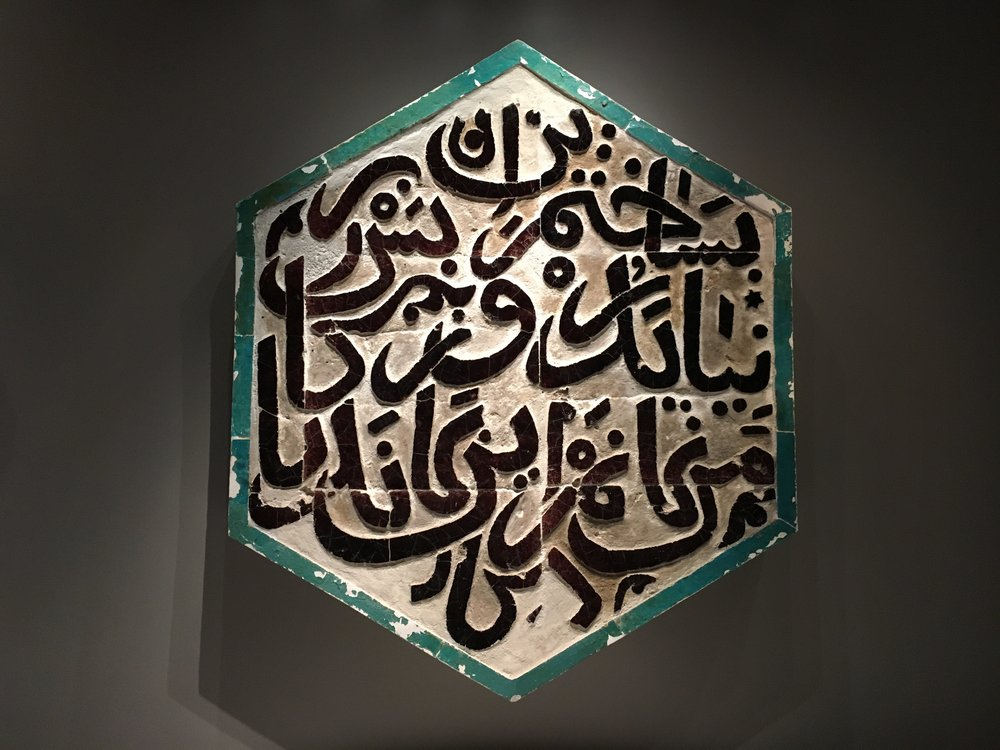 Six-sided ceramic tile  , 1242, Turkey. Artist signature and inscription written in the Persian language.
