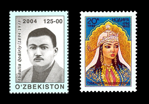 Uzbek stamps depicting Abdulla Qodyri & Queen Oyxon