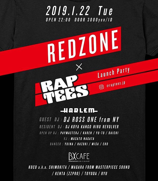 Regram @djrossone: TOKYO 2NITE for Rap Tees Japan with my aces @djkoya @djkango at the legendary Red Zone @clubharlem. 45 killa @djkocoakashimokita and triple OG @magachin along with a slew of Japan's finest DJs. Let's GOOOO! 🇯🇵