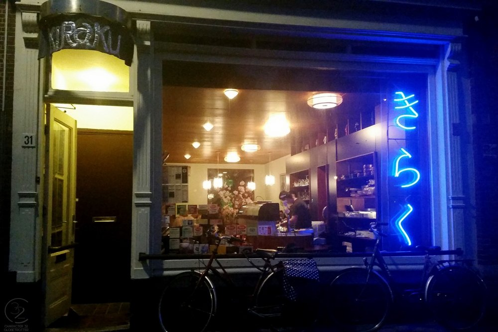 eating-den-haag-kiraku-sushi-restaurant-front-character-32-globetrotter