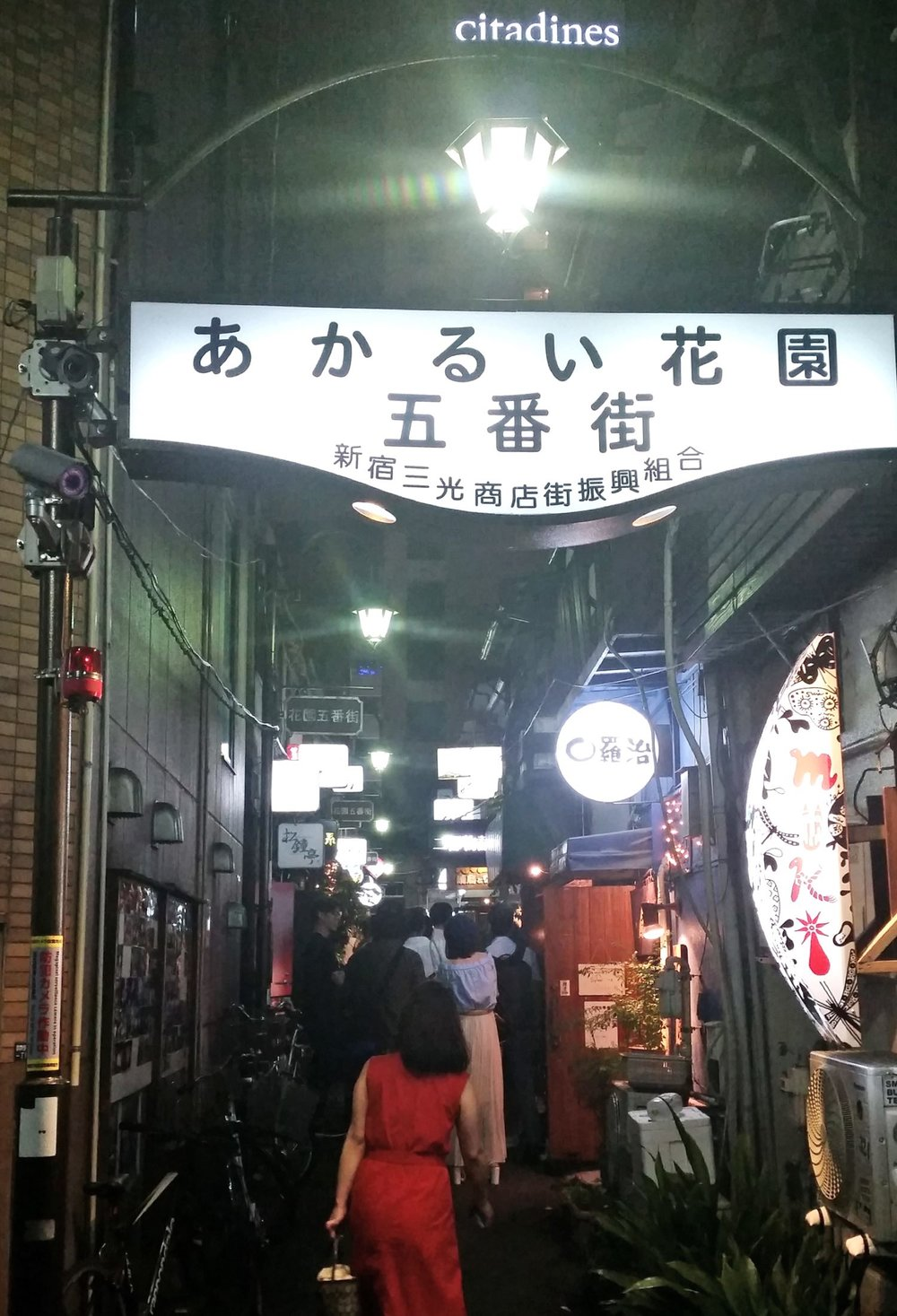 tokyo-japan-character-32-c32-asia-travel-golden-gai