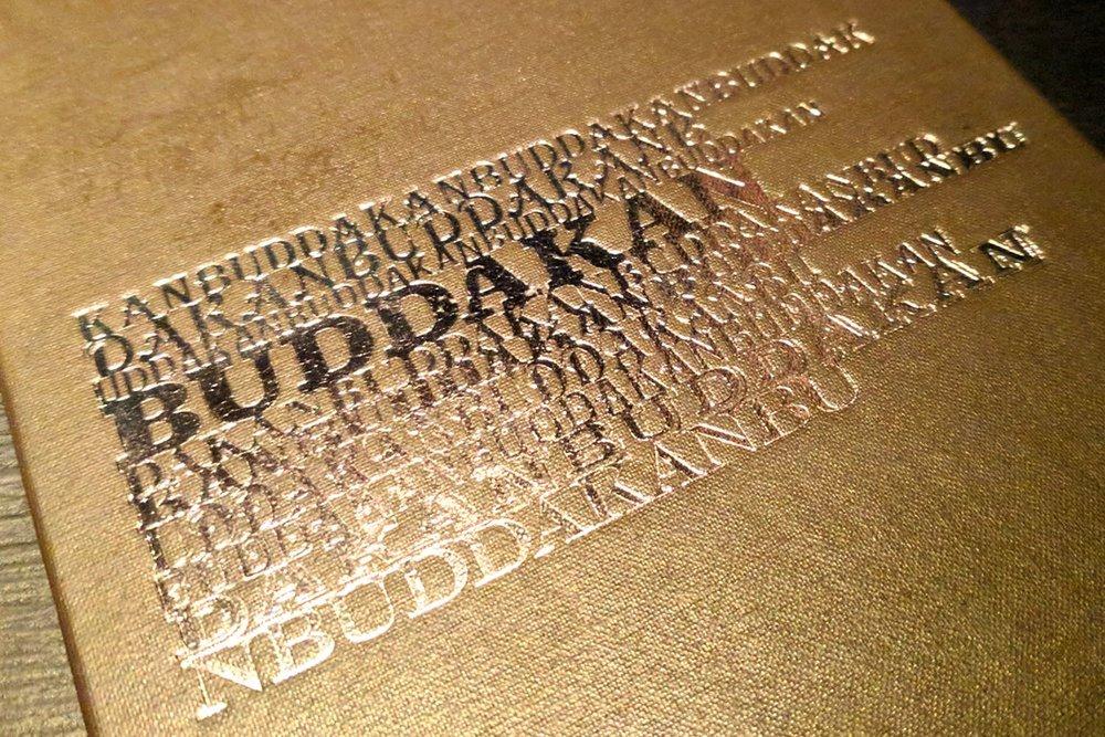 buddukan-nyc-food-restaurant-character-32-c32-new-york-manhattan-travel
