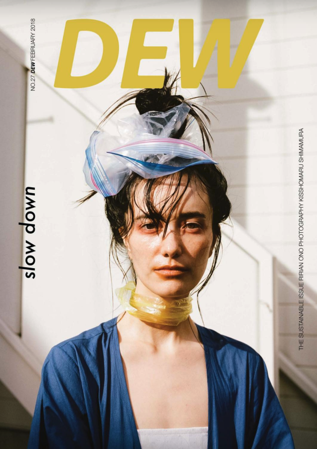DEW MAGAZINE FEB 18