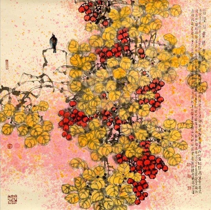 Guangrong Ren