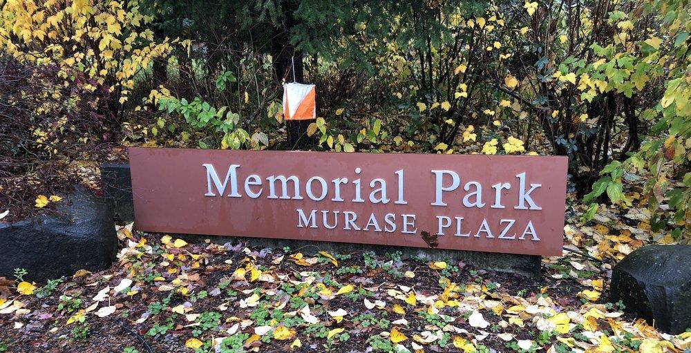 memorial park banner.JPG