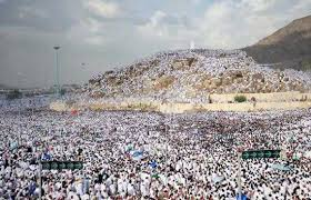 Pilgrims on Mount Arafat & in the Plain of Arafat