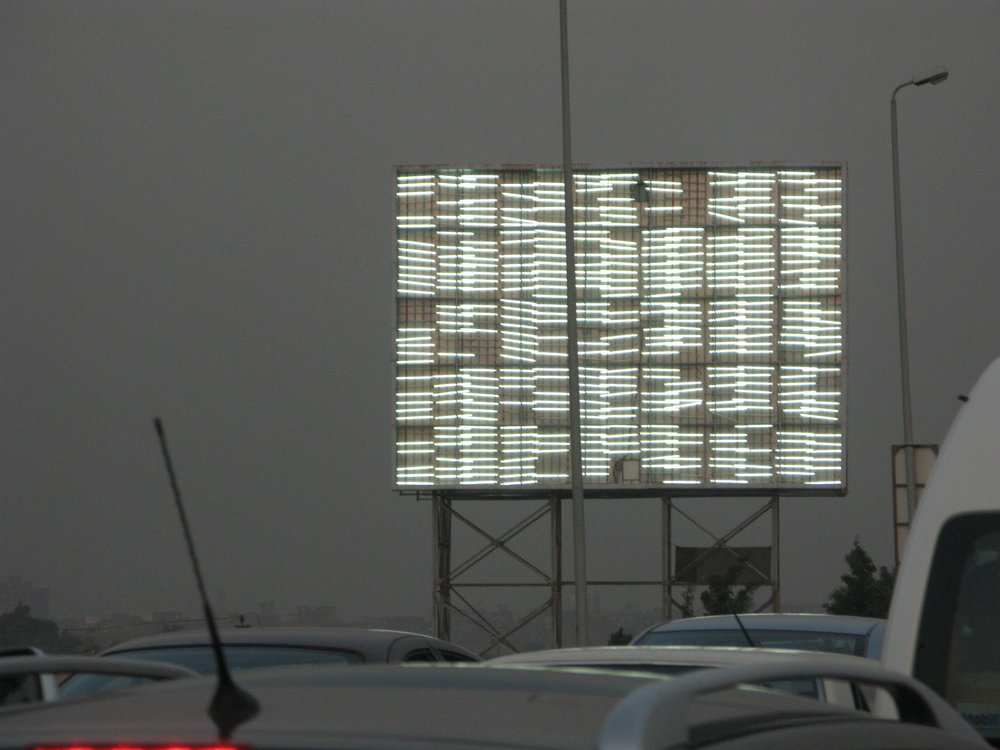 Cairo billboard – 16.75 x 13 in. – $650