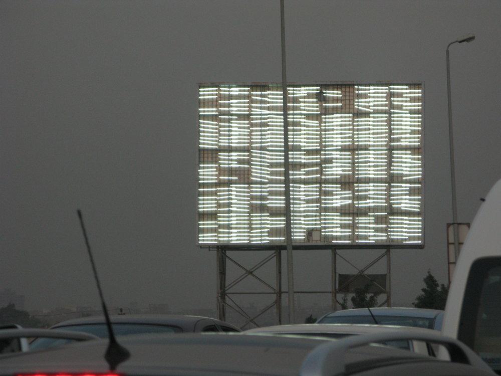 Cairo billboard – 16.75 x 13 in. – $650