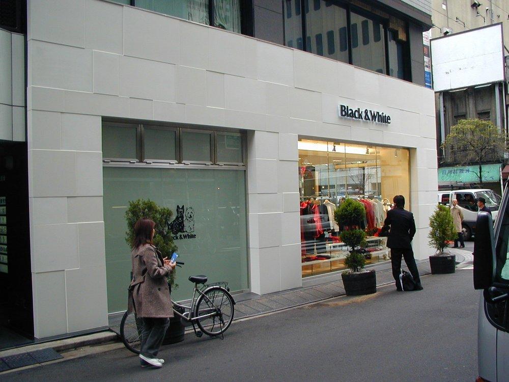 EC Retail - Japan