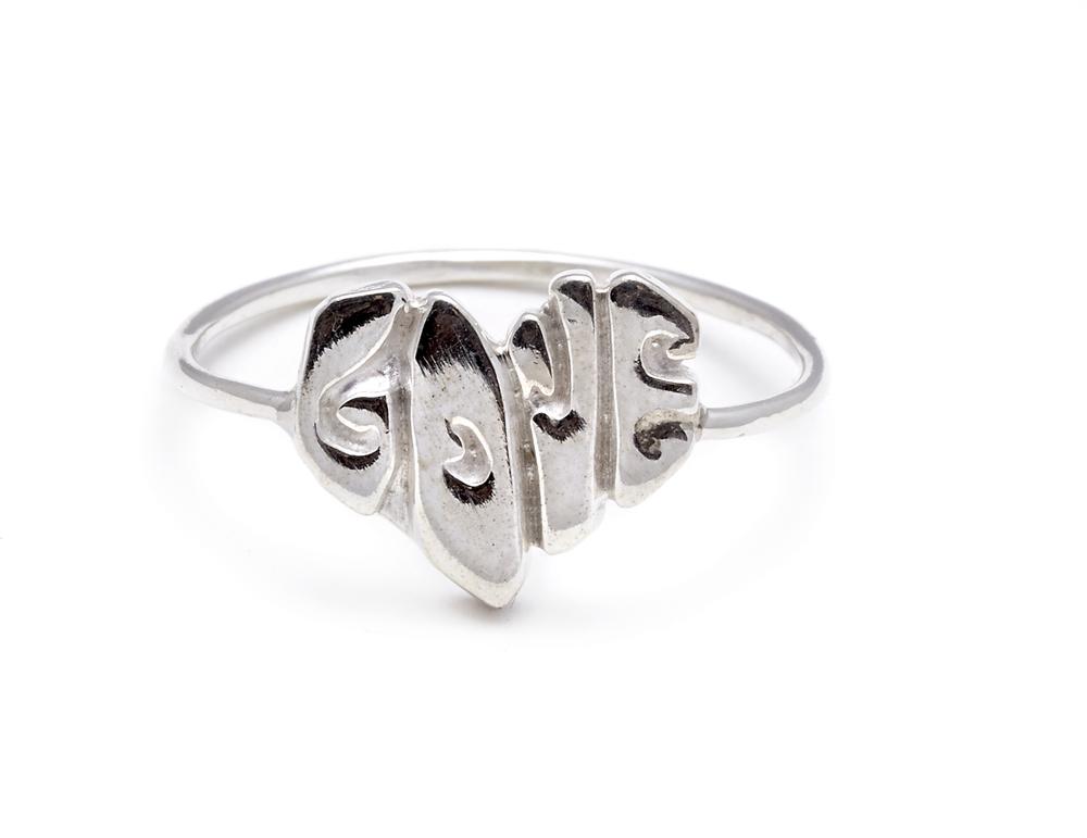 Ring_SilverLoveHeart.jpg