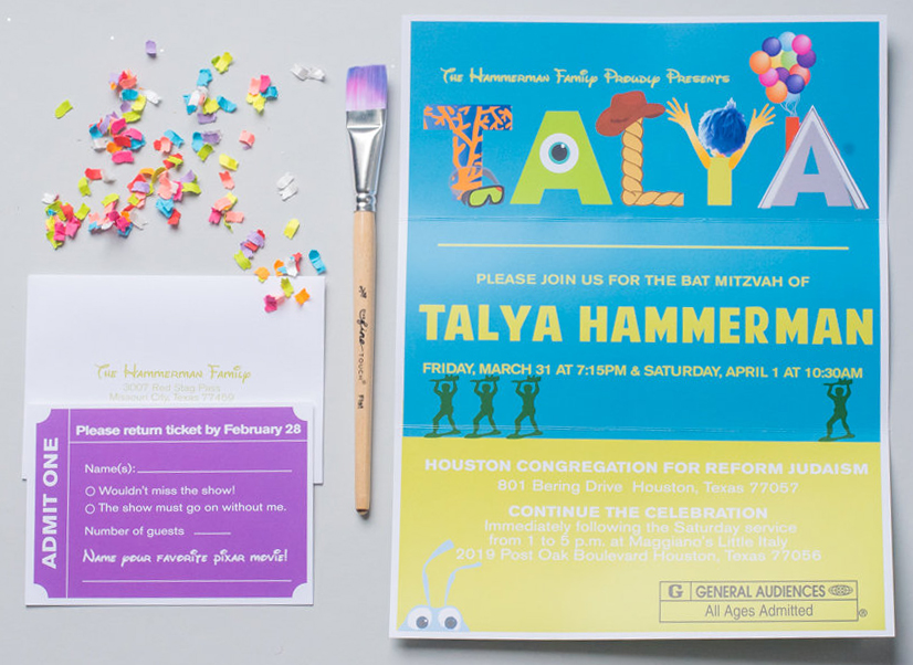 pixar bat mitzvah invitation.jpg