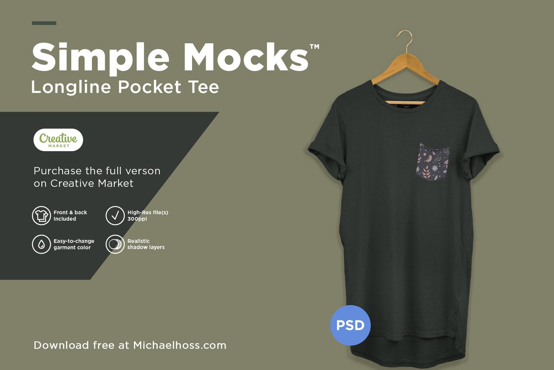 Free Longline T Shirt Mockup 2018 Graphic Design Nashville Tn