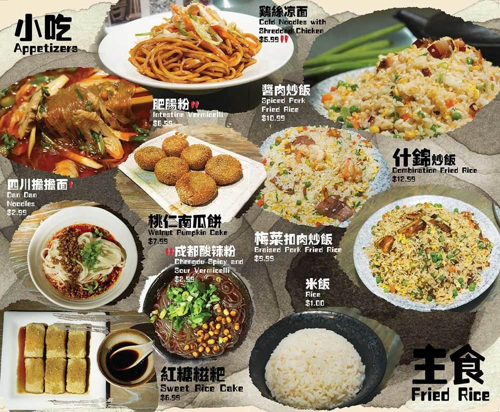 e-menu_appetizers.jpg
