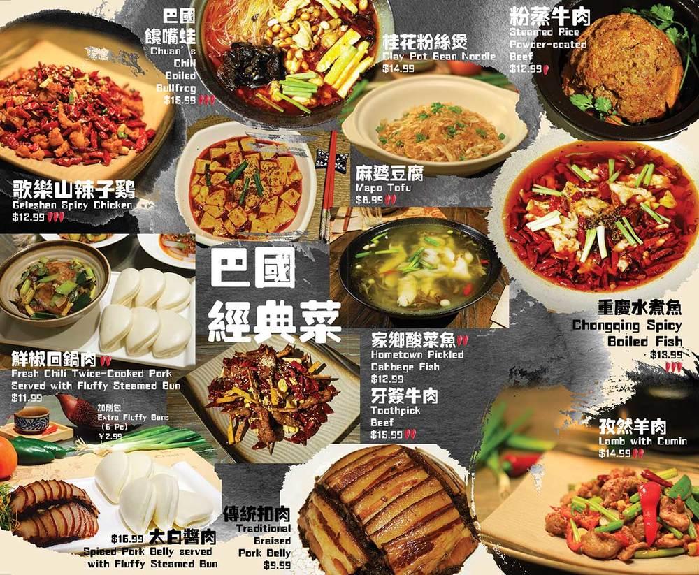 e-menu_classic.jpg