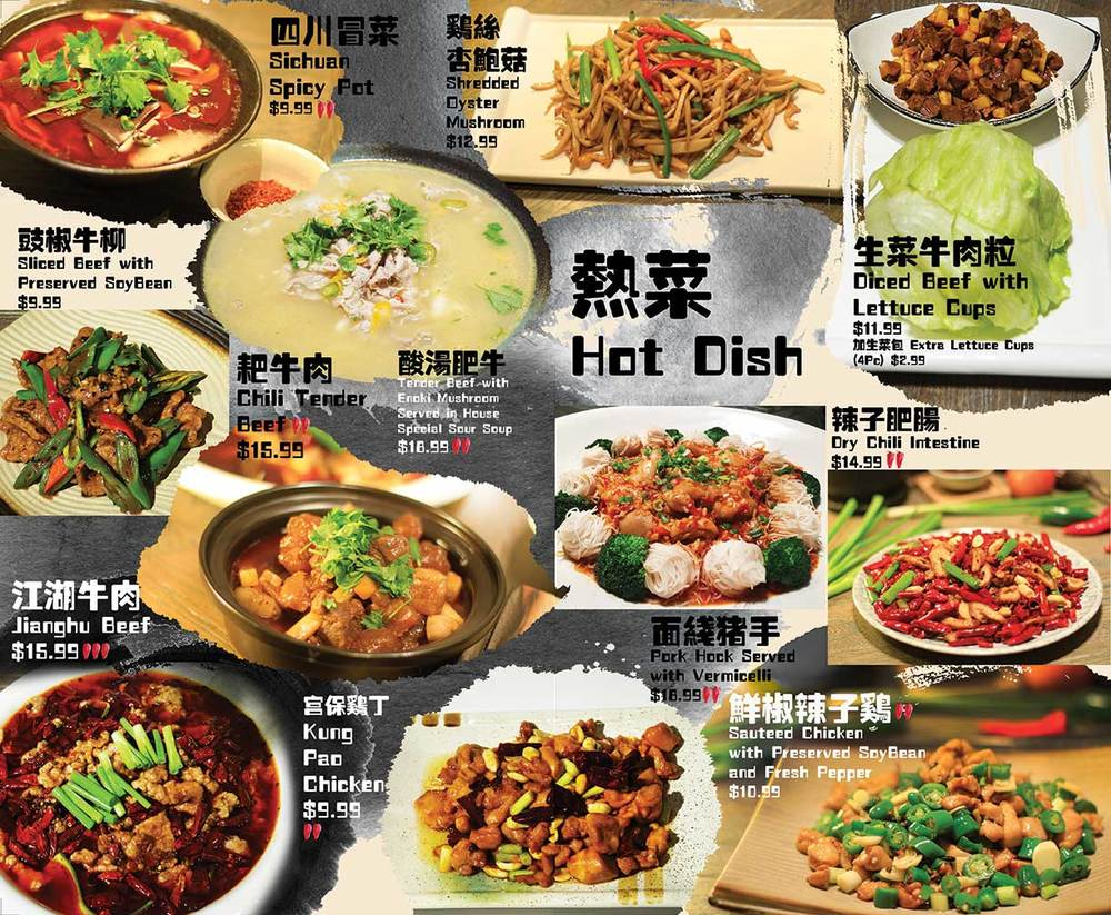 e-menu_hotdish_1.jpg