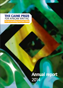 caine prize annual report 2014 .png