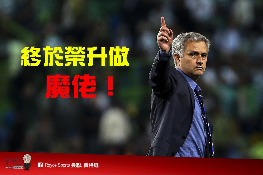 Jos--Mourinho-said-despit-003 copy.jpg