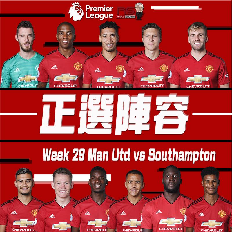 squad1819主場.jpg
