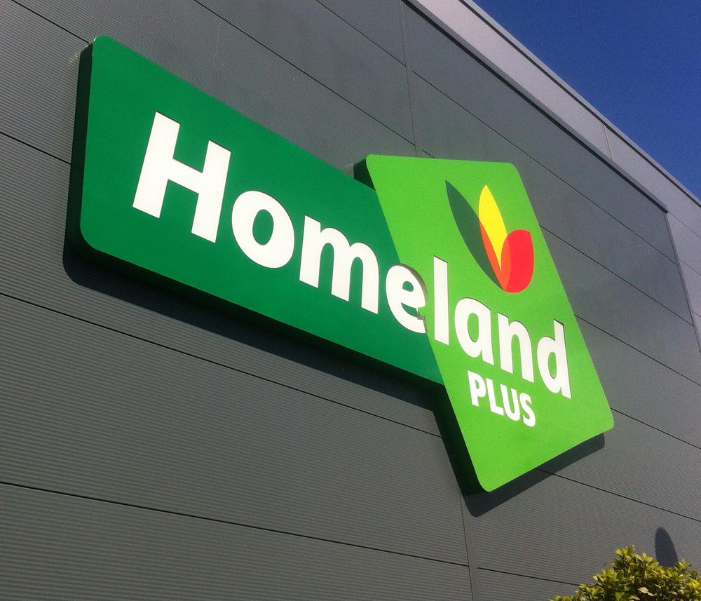 Homeland brand identity retail identity brand design brand architecture