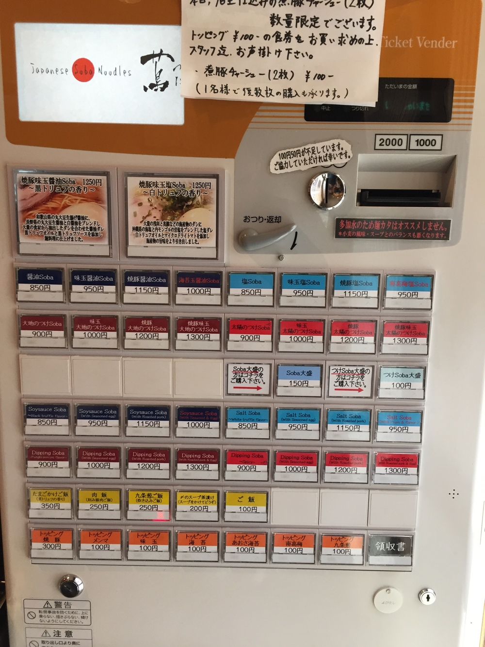 Ramen Vending Machine in Japan