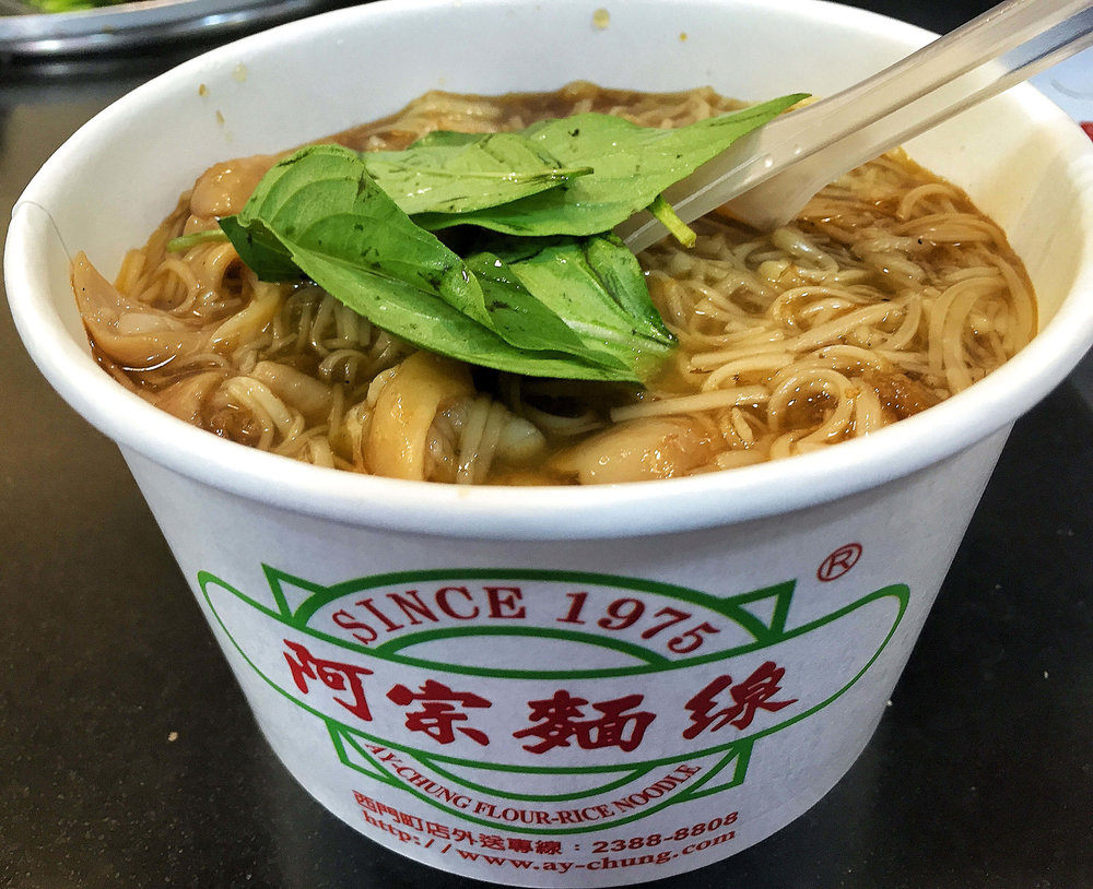 Ay-Chung- Good Food in Taipei
