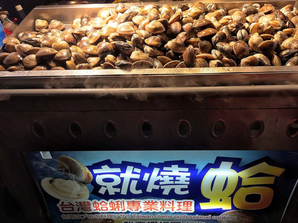 Want to buy some clams? Taipei Shilin Night Market Food