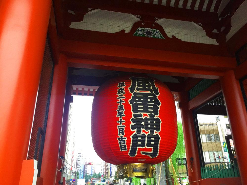 Kaminarimon
