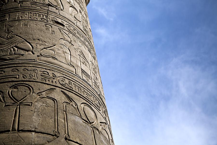 Karnak Details