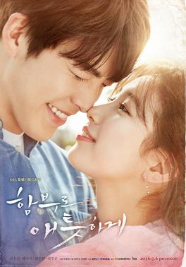 Uncontrollably_fond_poster.jpg