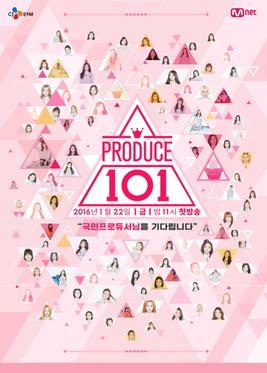 Produce_101_(프로듀스_101)_Promotional_poster.jpg
