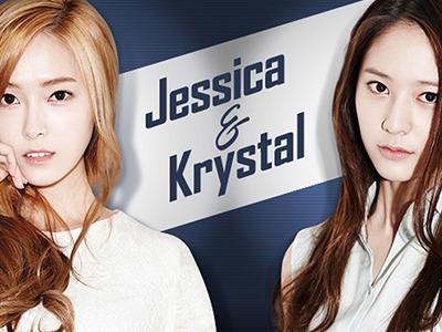 jessica_and_krystal.jpg