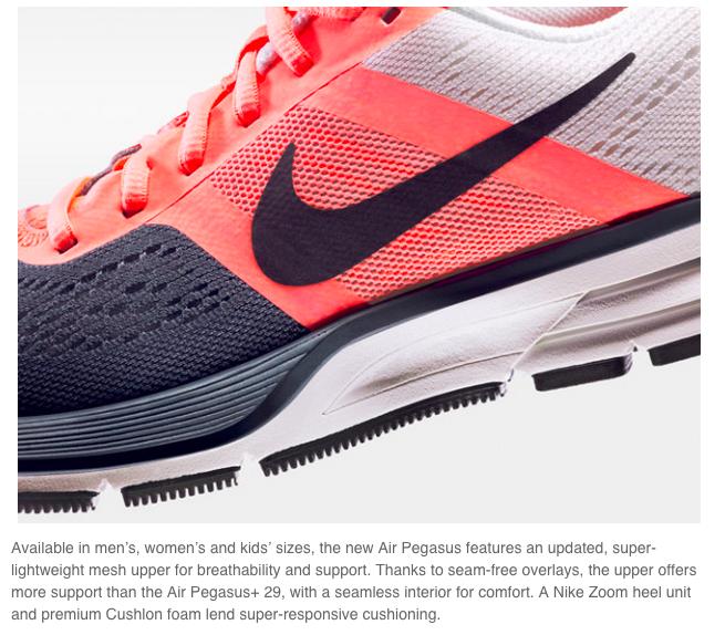 Nike blog_Pegasus.png