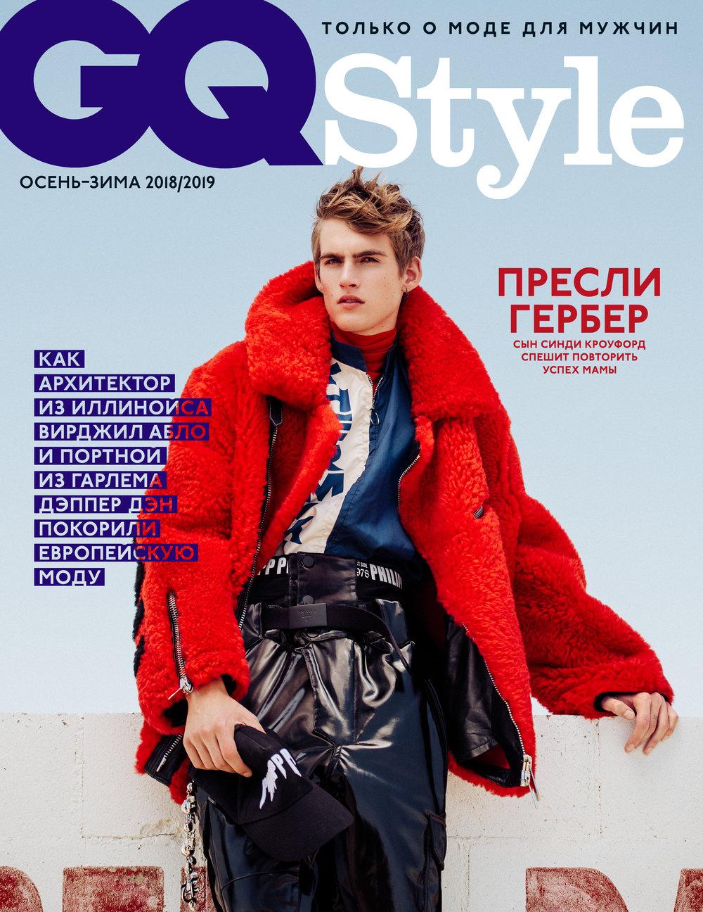 01-Presley_Gerber_by_Ivan_Bideac-Cover.jpg