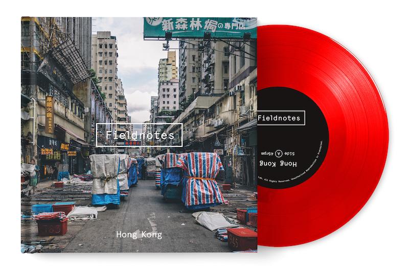 Cover_Record_HK.jpg