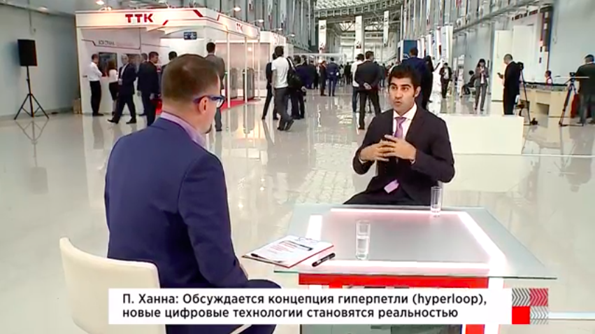 Russian Railway TV on Future Infrastructure.png