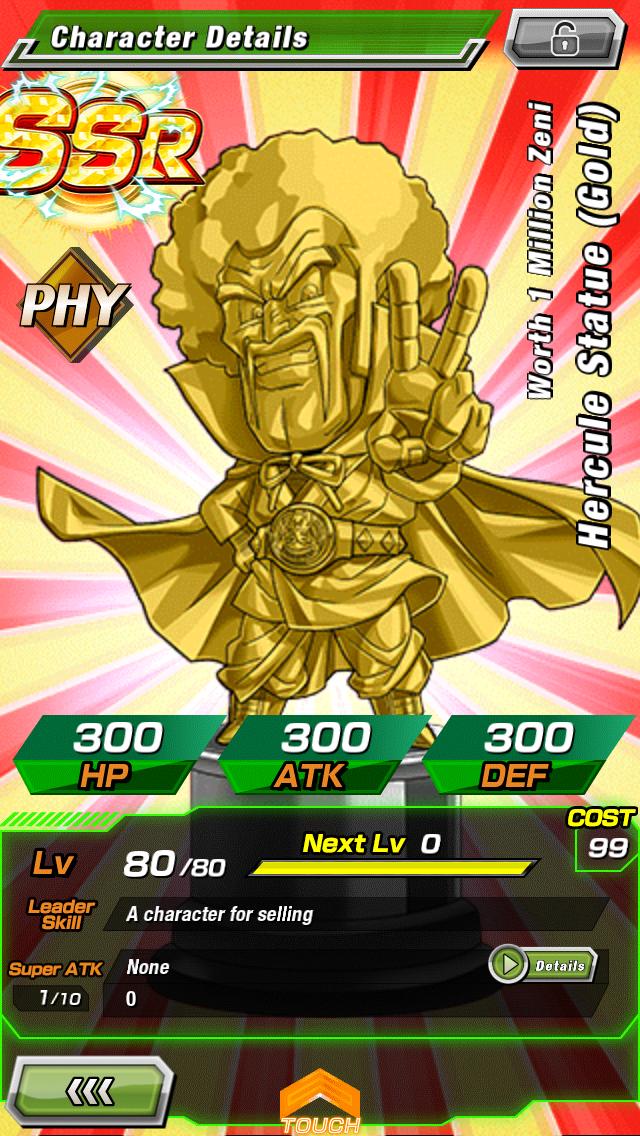 Hercule-Statue-Gold-Worth-1-Million-Zeni-Dragon-Ball-Z-Dokkan-Battle-Super-Super-Rare.png