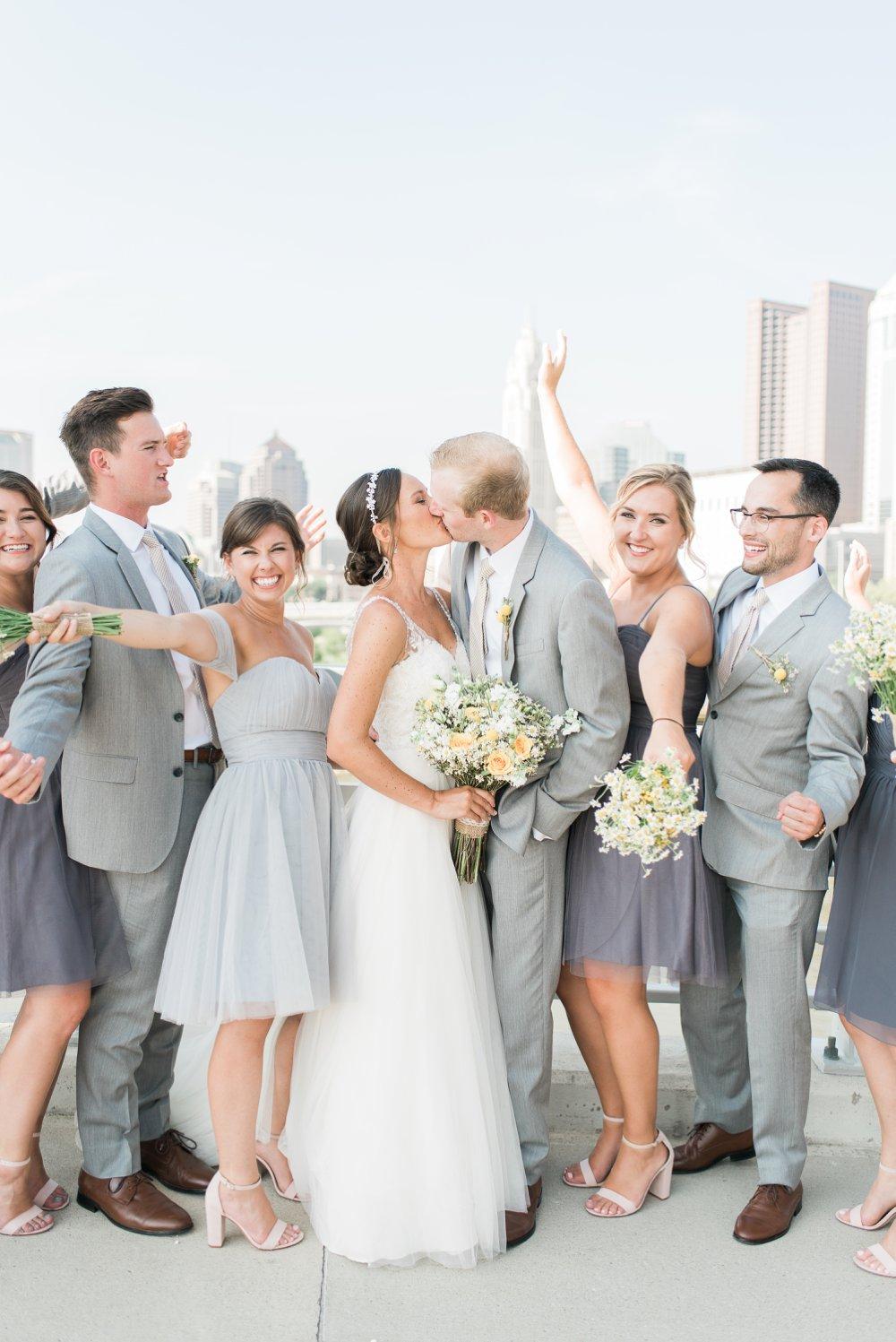 grange-insurance-center-scioto-audubon-wedding-columbus-ohio_0063.jpg