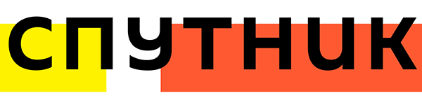 Sputnik_cover