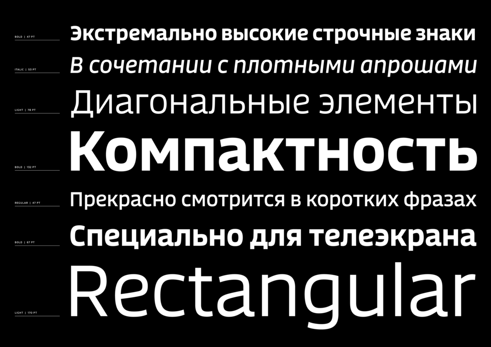 CF_Vesti_2.png
