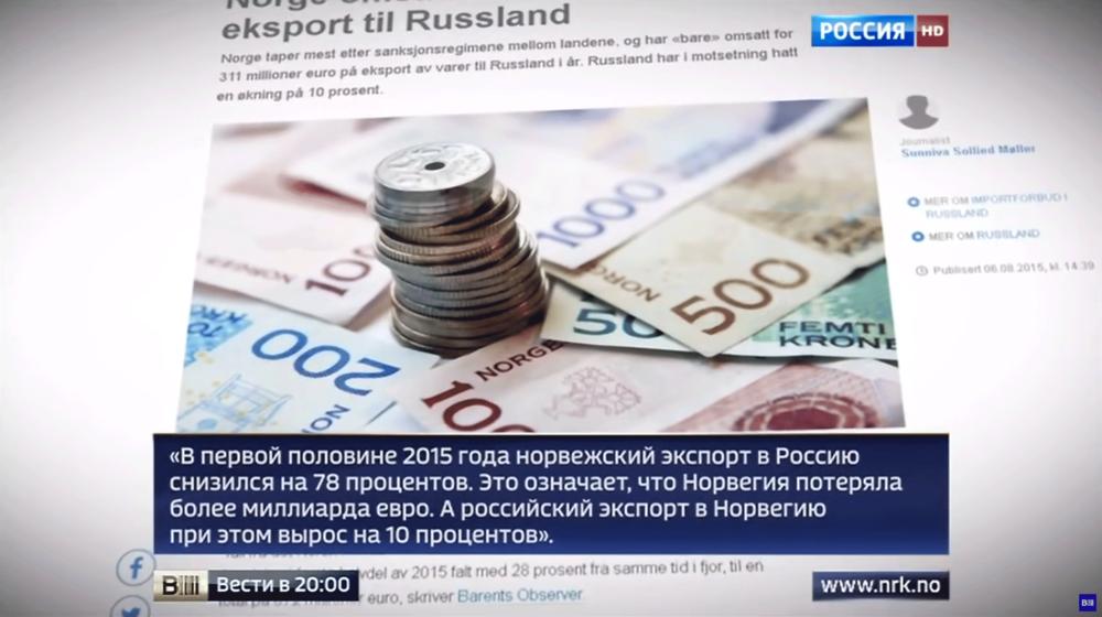CF_Vesti_5.png