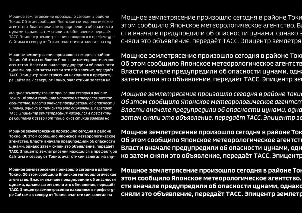 CF_Vesti_4.png