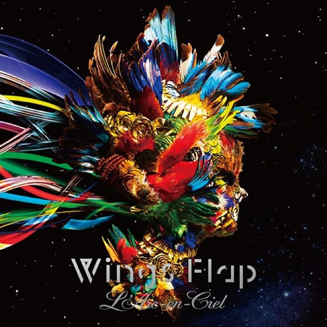 L'Arc-en-Ciel wing flap.jpg