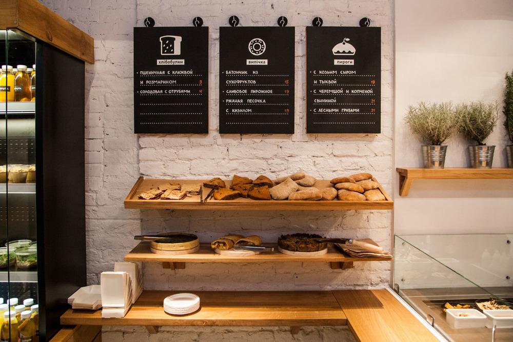brandon-agency-simple-restaurant-6.jpg