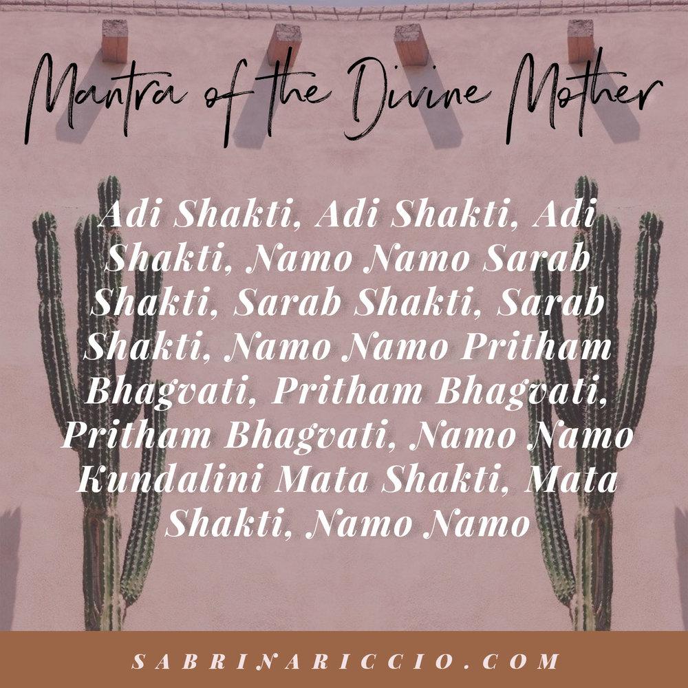 Adi Shakti | Mantra of the Divine Mother | SabrinaRiccio.com