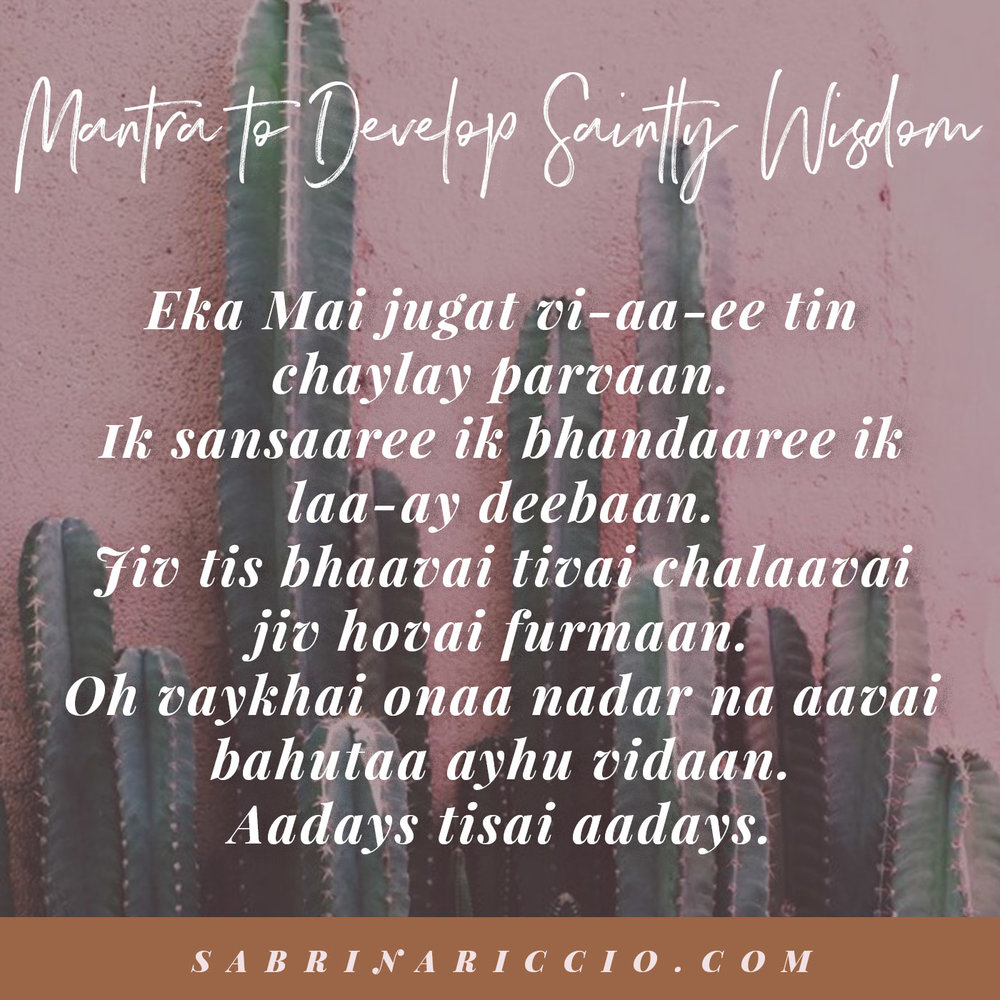 Sat Narayan Wahe Guru | Mantra for Inner Peace | SabrinaRiccio.com