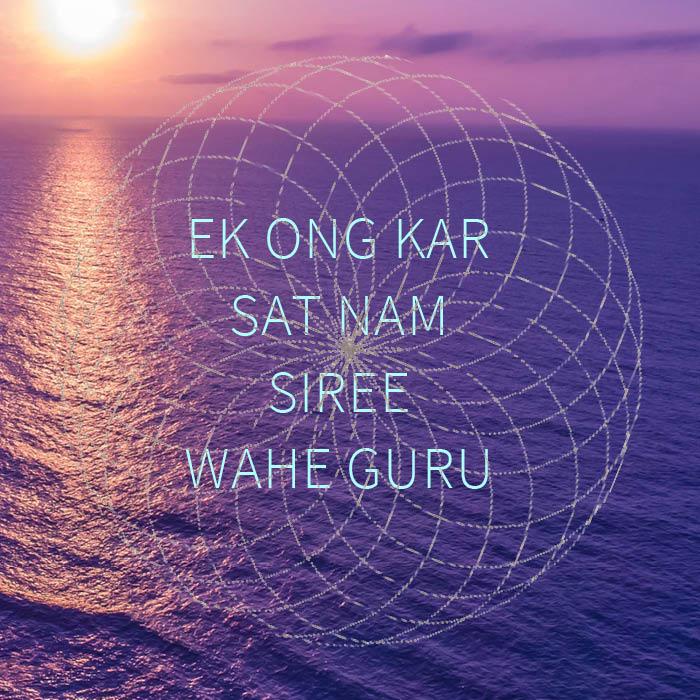 long chant - yogi bhajan - kundalini yoga - long ek ong kar - morning call - sadhana.jpg